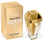 Paco Rabanne. Lady Million Eau My Gold! (Пако Рабанн. Леди Миллион Оу Май Голд!)