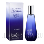 Davidoff Cool Water Night Dive Woman (Давидофф Кул Вотер Найт Дайв Вумен)