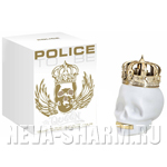 Police To Be The Queen (Полис То Бе Зе Квин)
