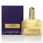 Tom Ford Violet Blonde (Том Форд Виолет Блонд)